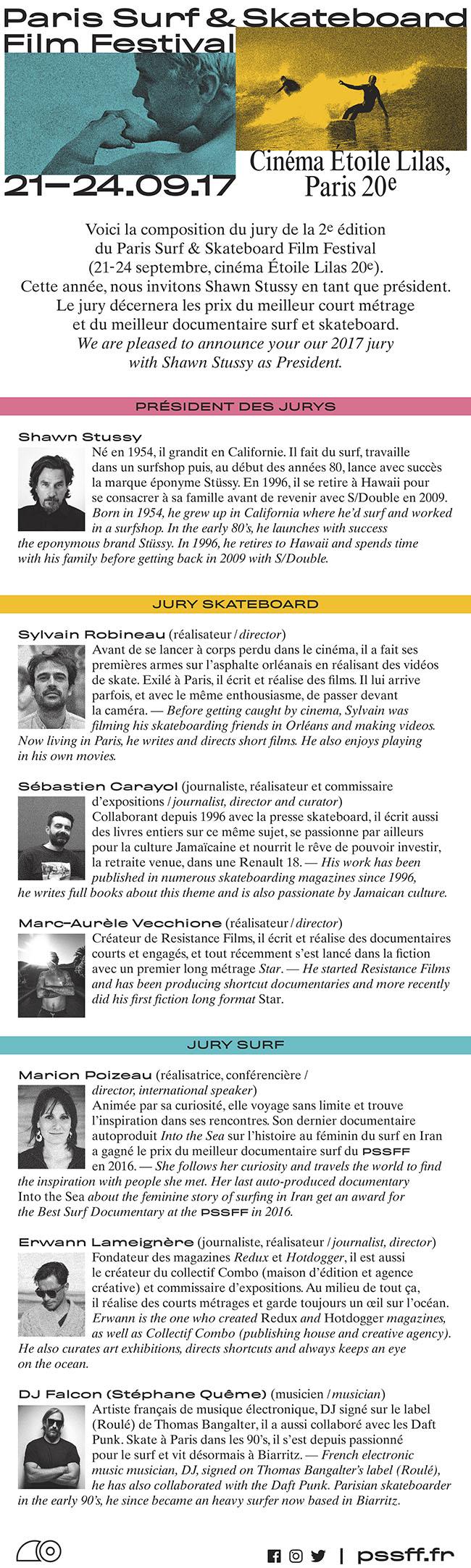 pssff17-jury